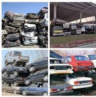 报废车辆回收报价
